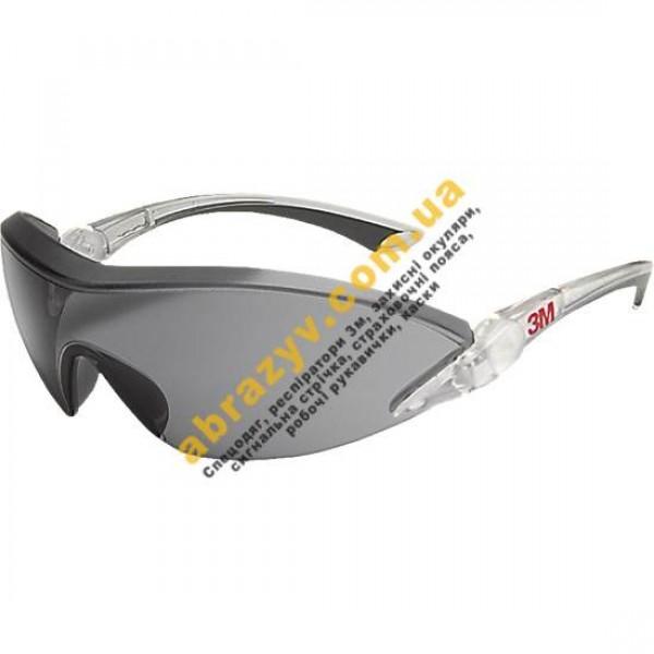 Захисні окуляри 3М 2841 - 354.60 грн. 850d018b037e8