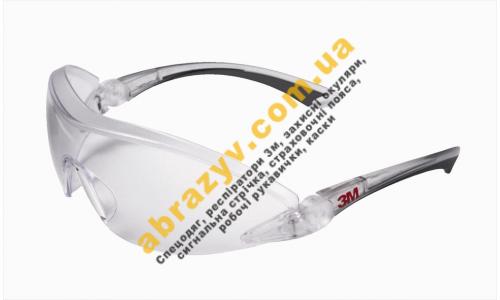 Захисні окуляри 3M™ 2840 відкриті - 339.00 грн. 664c0e0efdb63