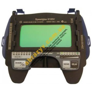 Фільтр автоматичного затемнення 3М Speedglas ™ 9100V, код. 500005