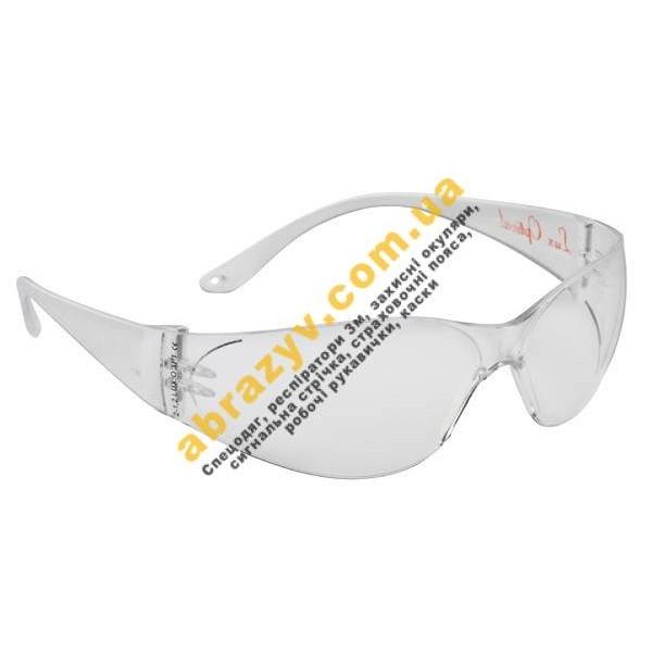 Окуляри захисні LUX OPTICAL POKELUX 60550 - 94.99 грн. f583c6f8a2002