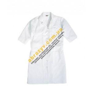 Халат робочий Delta Plus CLAUDIA з колекції жіночого одягу LADY