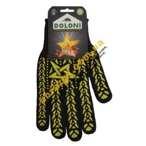 Рукавички Doloni 562 «Зірка» чорна 2