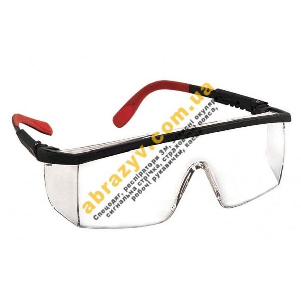 Захисні окуляри OZON «Комфорт» 7-013 AF - 108.90 грн. f9581a06e6089