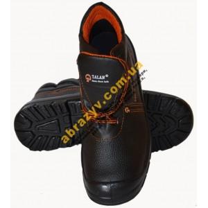 Ботинки Talan BA412M с металлическим подноском 2