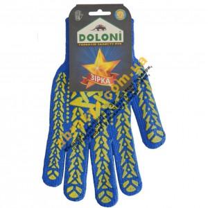 Перчатки DOLONI 587 Звезда голубые 2