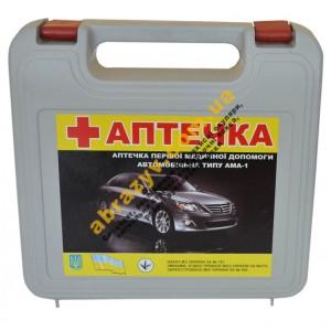 Медицинская автомобильная аптечка типа АМА-1