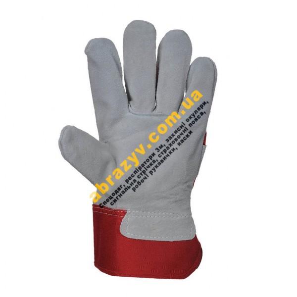 Перчатки защитные кожаные Portwest Premium Chrome Rigger A220