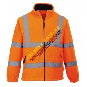 Куртка сигнальнаPortwest F300 флісова