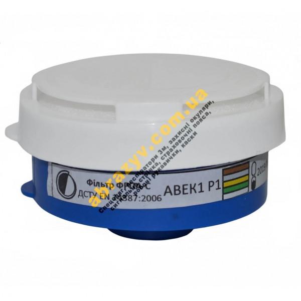 Фильтр комбинированный ФРПА-С ABEK1Р1