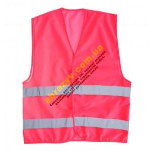 Сигнальний жилет Portwest F474 Iona рожевий