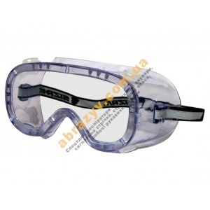 Очки защитные Sizam VISION 2620 (35055)