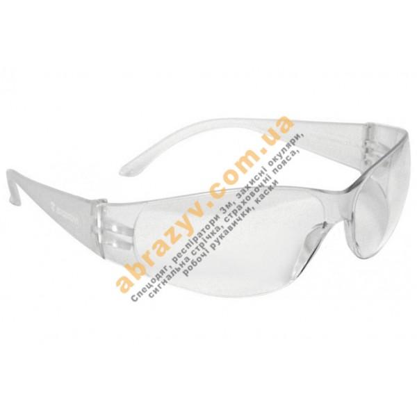 Очки защитные Sizam I-Fit 2720 (35043)