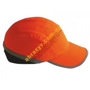 Защитная каскетка Portwest PW79 оранжевый