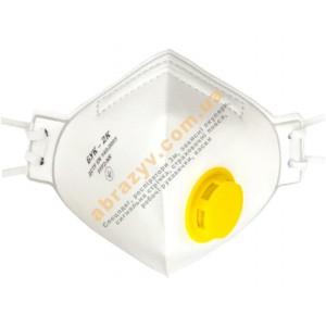Полумаска фильтрующая Респиратор БУК - 2К FFP2 с клапаном