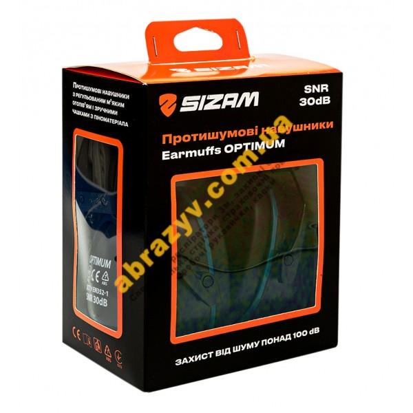 Противошумные защитные наушники Sizam Optimum III 3050 (35034)