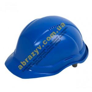 Захисна каска будівельна монтажна Універсал Тип Б синя