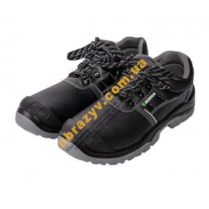 Черевики робочі Sizam Philadelphia S1 SRC мет носок