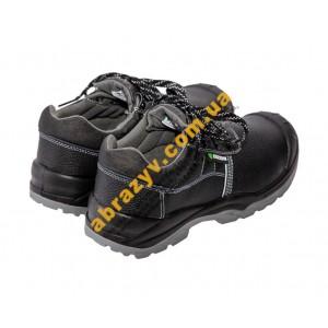 Черевики робочі Sizam Philadelphia S1 SRC мет носок 2