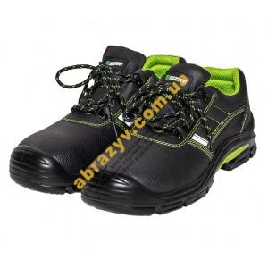 Захисні шкіряні черевики Sizam Houston S1P SRС