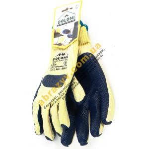 Перчатки защитные Ладони 4502 2