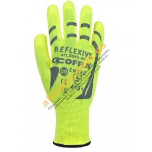 Защитные перчатки Cofra Reflexive G045-00