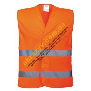 Сигнальний жилет Portwest C474 помаранчевий