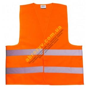 Сигнальный жилет безопасности оранжевый