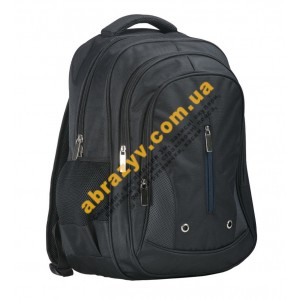 Рюкзак с тремя отделениями Portwest B916