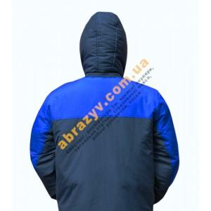 Куртка зимняя Арктика утепленная с капюшоном 2