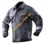 Куртка робоча AURUM-J