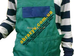Логотип Агрокультура